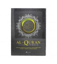 Al Quran Untuk Pemula