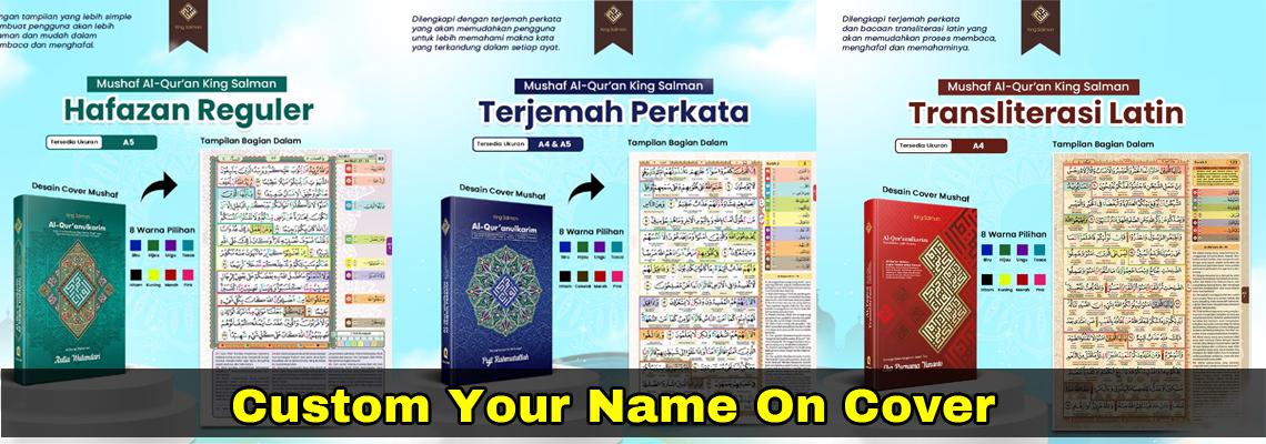al quran custom nama cover