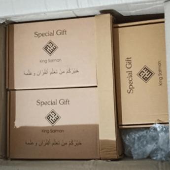 Distribusi-Al-Quran-King-Salman-11-1-1.png