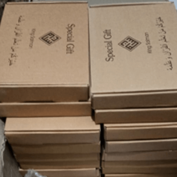 Distribusi-Al-Quran-King-Salman-9-1-1.png