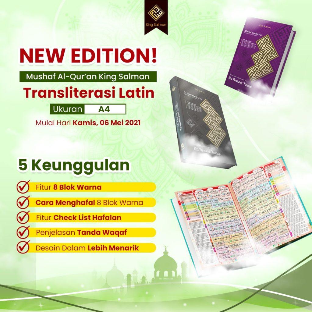 al quran transliterasi latin a4 terjemahan