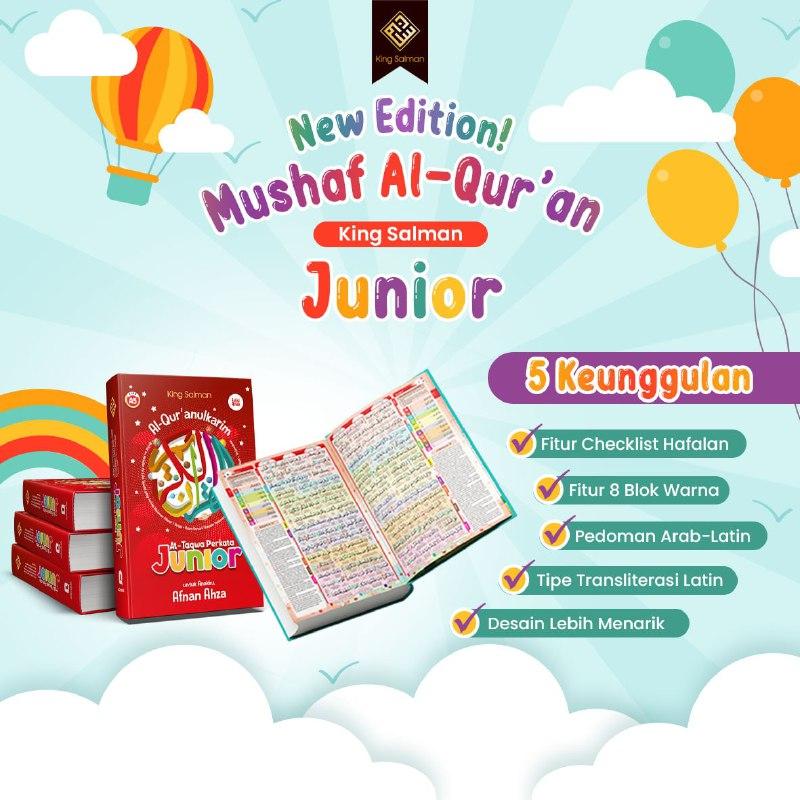 al quran junior for kids