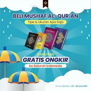 mushaf al quran king salman